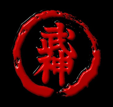 Ninjutsu logo